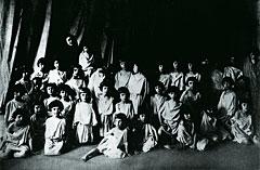 Студия Айседоры в Москве. 1924