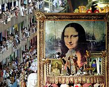 Фото с сайта www.gzt.ru