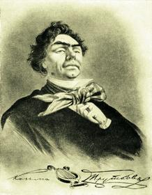 Л. М. Жемчужников, Л. Ф. Лагорио, А. Е. Бейдеман. Портрет Козьмы Пруткова. 1853