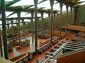 Новая Александрийская библиотека. Читальный зал