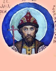 В. Васнецов. Князь Андрей Боголюбский. 1885-1896
