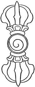 Спираль в средней части ваджры символизирует рождение мира