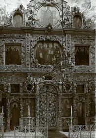 Фотография ее четырехъярусного иконостаса, сделанная в 1913 или 1914 году