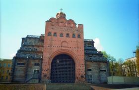 Золотые ворота в Киеве, пусть даже реконструированные, дают представление о том, сколь мощными были некогда укрепления этого древнего города