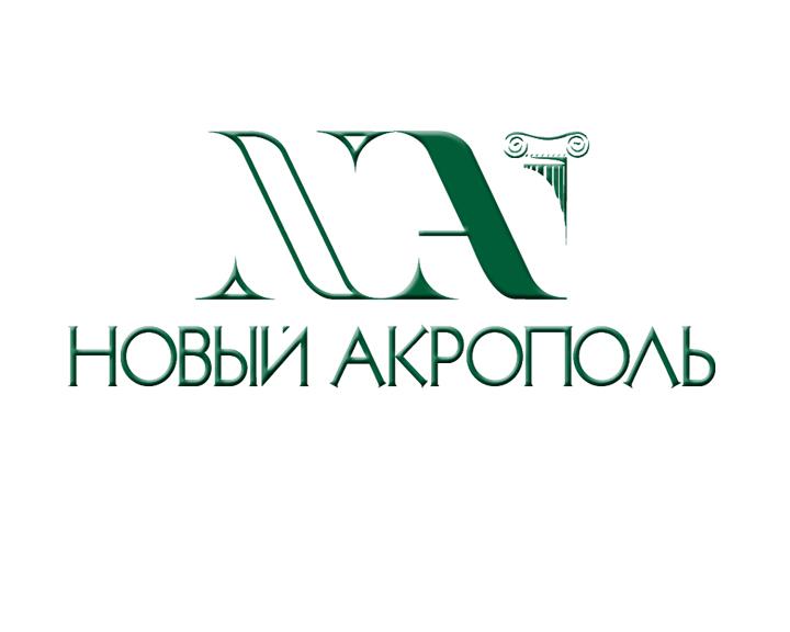 Логотип Культурного центра Новый Акрополь